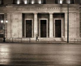 ATHENS URBAN PHOTOGRAPHY WEEKEND, 27 - 30 MAY 2017