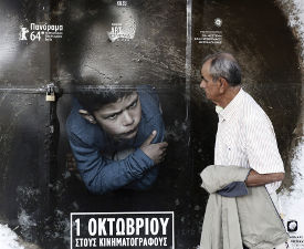 ATHENS URBAN PHOTOGRAPHY WEEKEND, 04-05 & 18-19 NOVEMBER