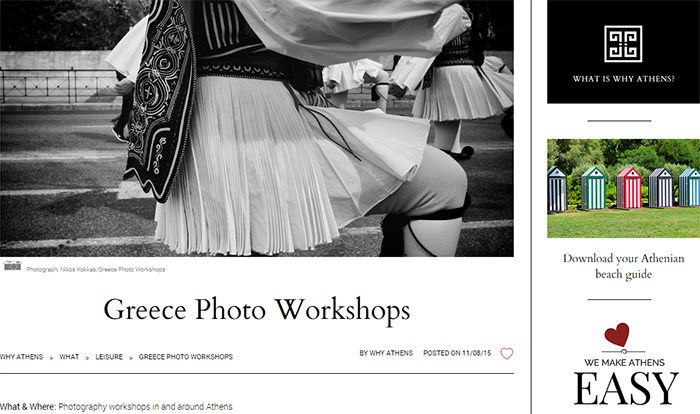 Greece Photo Workshops on Why Athens